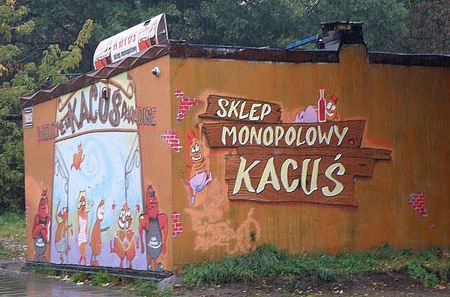 kacus