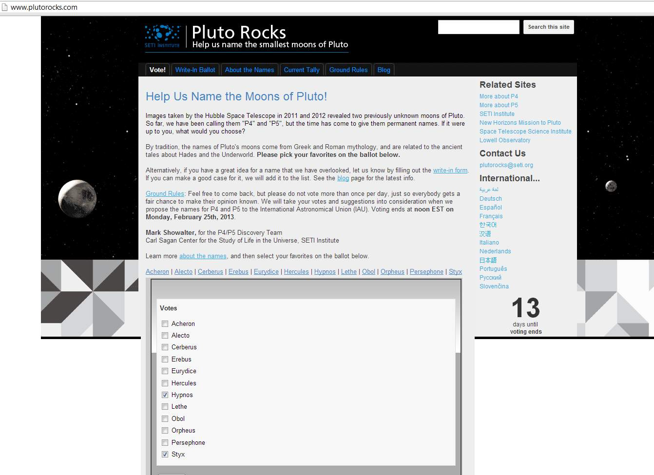 ksiezyce_Plutona